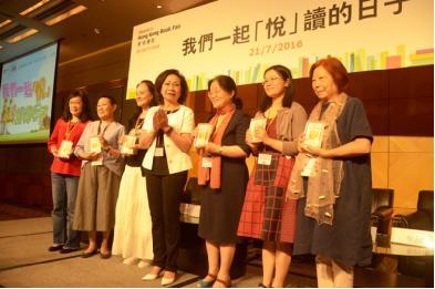 """一起""""悦""""读:为香港新一代播下思考之种"""