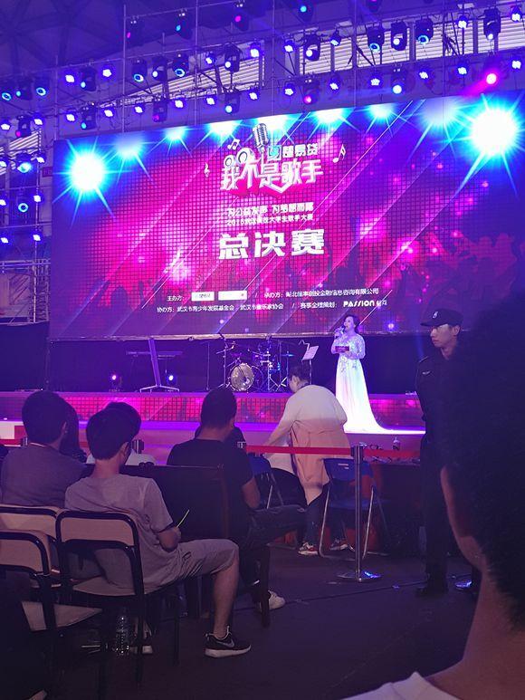 2016年武汉高校大学生歌手大赛落幕_武汉科技