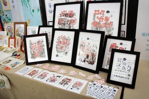"""视觉传达毕业展上,一组""""武汉方言""""字体海报设计吸引了不少师生的眼球."""