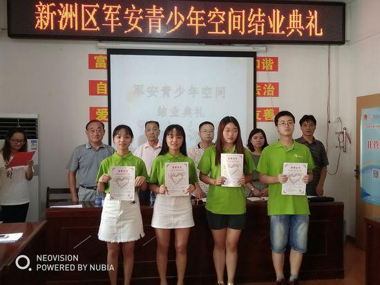 湖北:大学生社区托管班传授技艺