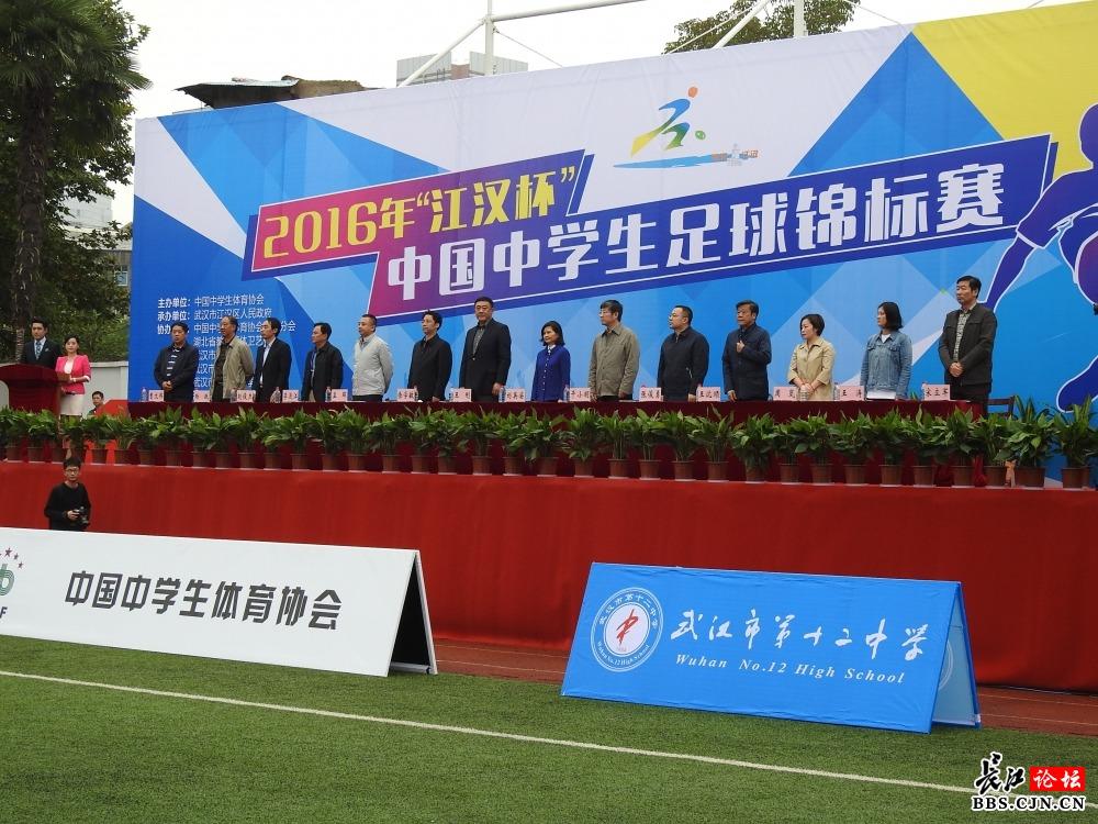 全国最会踢球的高中生决战武汉 2016年中国中