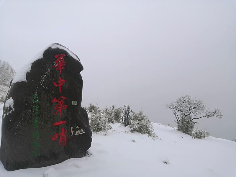 神农架突降大雪装扮景区
