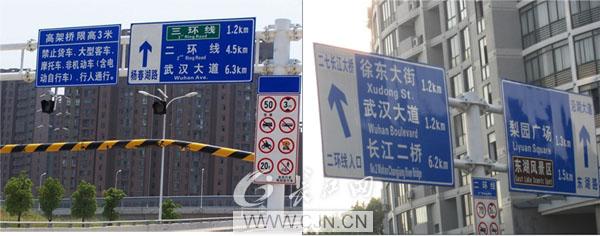 同一条武汉大道 两种英文翻译