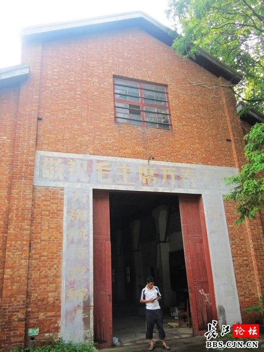 (长江网i新闻记者 黄敏)在湖北工业大学校园内,一栋老厂房的的大门上至今还依稀可见上世纪文革时期的标语,在武汉市现在是难得一见的历史遗迹了。学校正在拆除里面的机器,可能不久就会拆房了,到时这历史的遗迹将随着这栋老建筑永远地消失了。   责编:齐云
