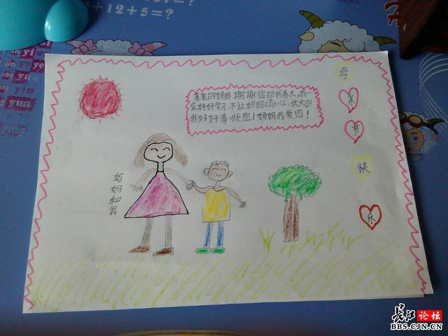 小学生卡纸加训_小学生彩色卡纸制作小物品_彩色卡纸剪贴画_
