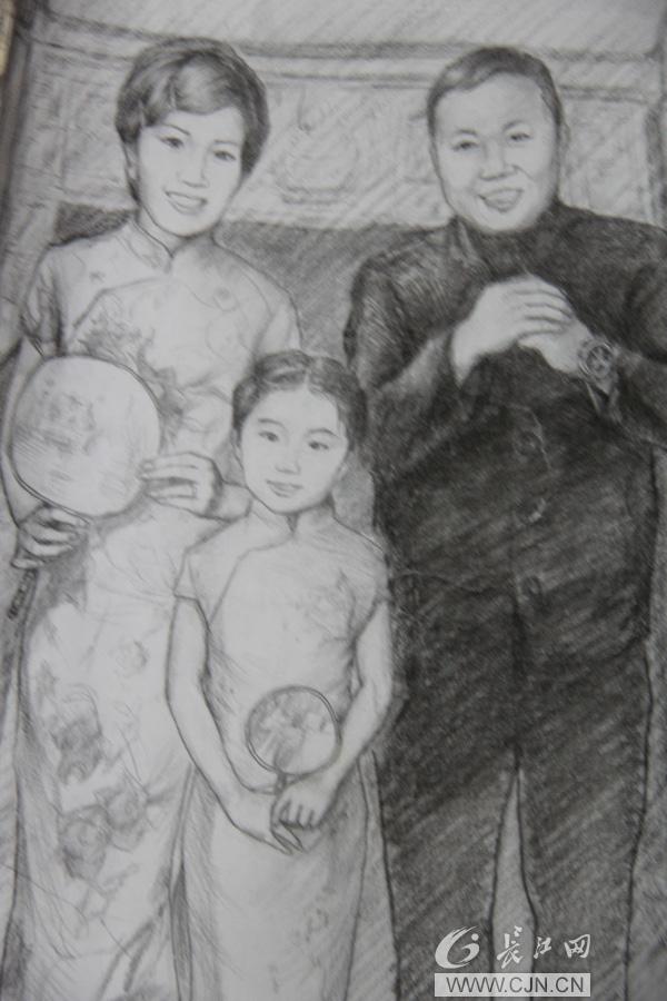 开学第一课 大学生手绘全家福感恩父母