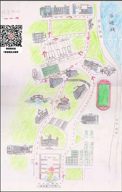 学姐手绘小清新版校园地图迎新