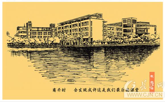 (长江网i记者 黄鹏 王婷)简单的钢笔线条勾勒出湖经美景,经过两个月的