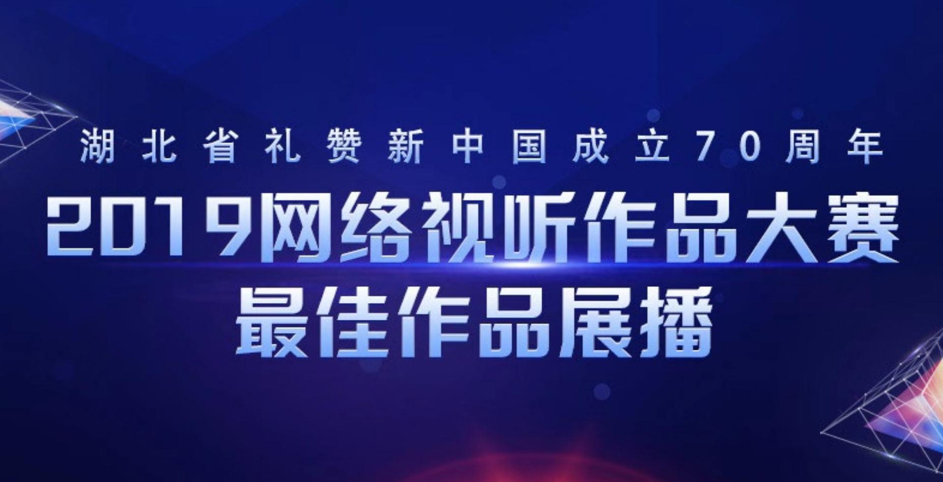 """以 """"礼赞新中国 共筑中国梦""""为主题,聚焦中华人民共和国成立以来各"""