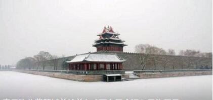 春雪降临紫禁城