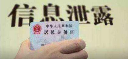 上海疾控出内鬼