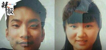 中国夫妇遭绑架