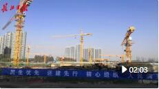 长江新城推进重大项目