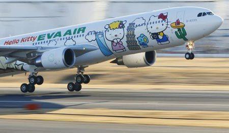 这架飞机的机身画上了hello