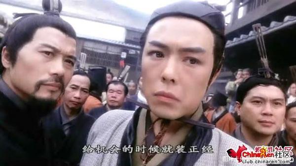 崩溃!张铁林早期淫魔形象_贴图_新闻中心_长江
