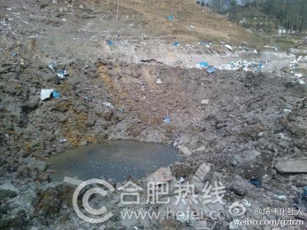 贵州福泉马场坪发生连环爆炸 由硫酸车辆引发