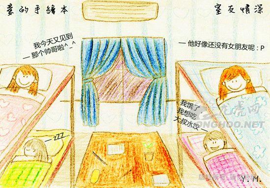 大学生手绘《爱的绘本》感动网友图片