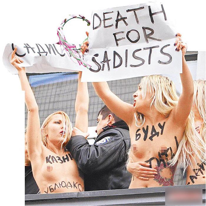 轮奸少女放火灭口 乌克兰官二代逞凶无罪 全国示威