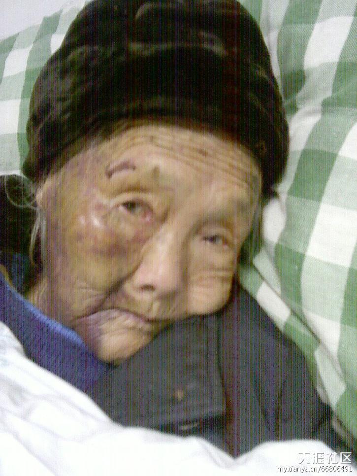 奸老女人_四川76岁老汉涉嫌强奸105岁老太被刑拘