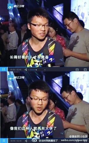 """好看 青春/浙江卫视街头采访""""什么是青春?""""遇神回复"""