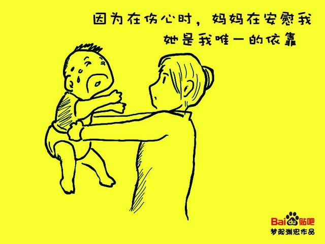 母亲节感人资源!《回首v资源,依旧爱您》_首页漫画花漫画道士图片