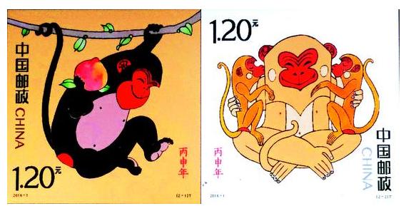 """猴年邮票遭遇人为""""爆炒"""""""