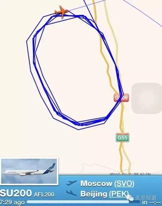 一架俄罗斯飞机从首都机场起飞