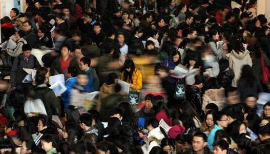 0中国年龄结构图