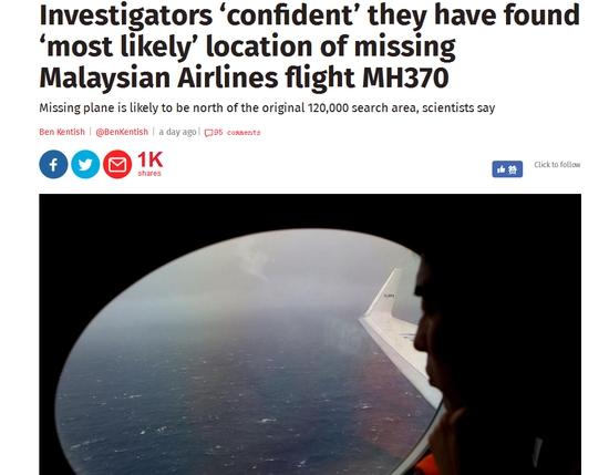 英媒:研究人员称已找到MH370航班最可能的位置