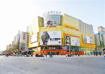 北京楼市:个人买家22亿买下王府井一栋楼