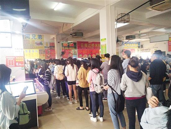 广西高校禁止外卖进入宿舍 学生吐槽不方便