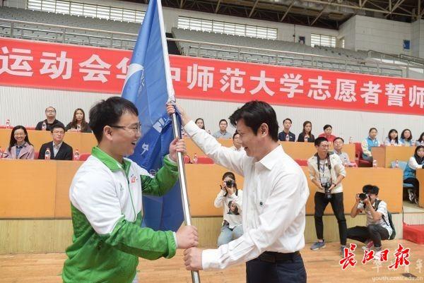 华中师大537名志愿者誓师出征,65人将参加军运会开幕式舞蹈演出