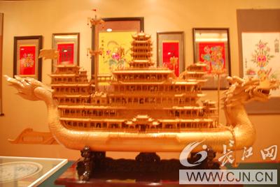 木雕船模《中华巨龙》