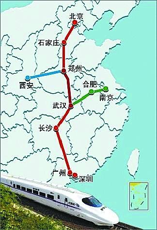 京广高铁5小时带您到天安门