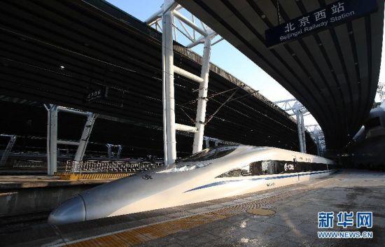 京广高铁今全线通车 武汉到北京最低票价520元