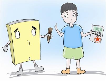 武昌出台小学生减负十项权利 可拒绝超负荷作业
