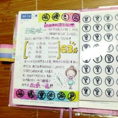 幼儿阅读守则手绘图
