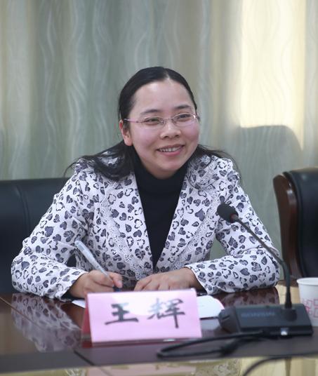 """王辉同志先进事迹暨""""延安精神进医院""""座谈会召开"""
