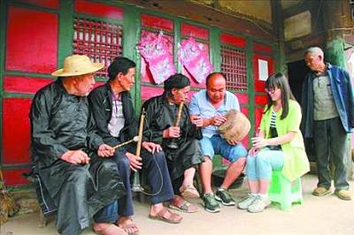 """大学生暑期""""寻青记"""" 穿青人渴望成为第57个民族  视频 纳雍 文化习俗 第1张"""
