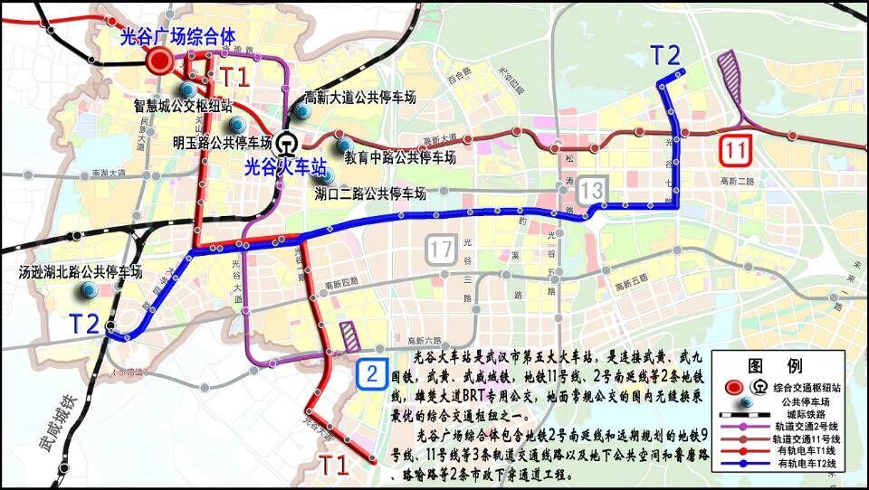 光谷将建7大公共停车场缓解停车难