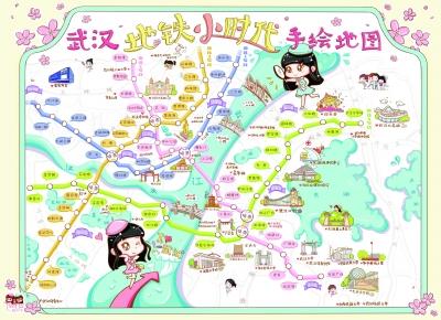 双胞胎姐妹手绘萌版武汉地铁图 微博晒自拍
