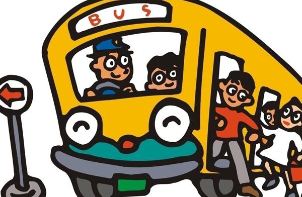 公交车司机及时相救