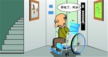 配电房故障电梯停摆 武汉一小区居民无奈住宾馆