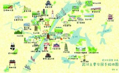 大三女生手绘武汉公园地图 承载不同时期的成长记忆