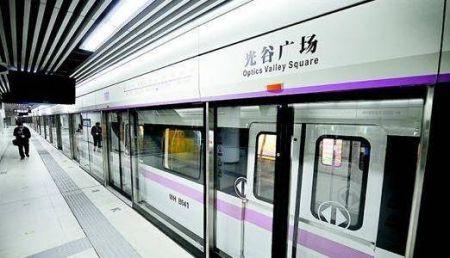 武汉地铁2号线昨突发故障 50分钟抢修恢复