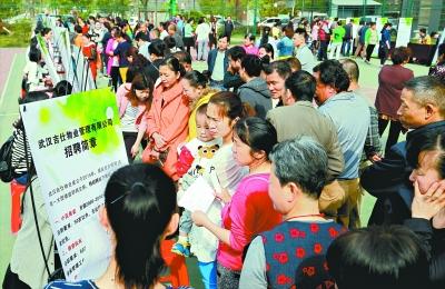 2000武汉市gdp_去年武汉GDP达11912亿元城建投资突破2000亿元