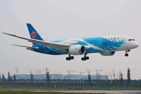 武汉到珠海飞机