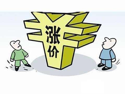 动漫 卡通 漫画 设计 矢量 矢量图 素材 头像 480_360