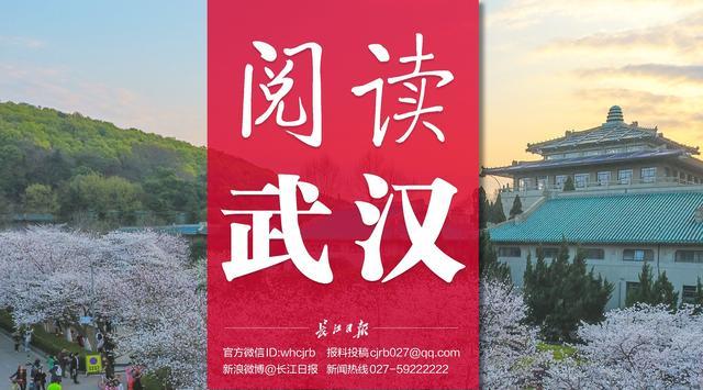 有风有雨!武汉未来三天气温缓慢下降