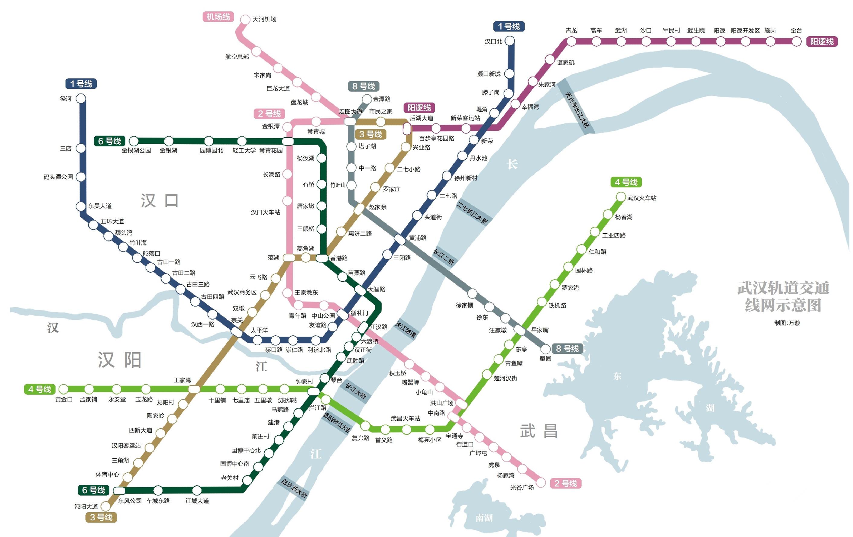 武汉地铁规划图高清_武汉地铁图线路图高清_2018武汉地铁线路图高清版